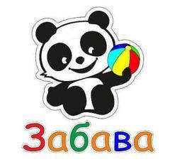 Магазин детских игрушек - Забава
