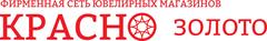 Сеть ювелирных салонов-магазинов КРАСНО Золото (Жемчуг, ООО)