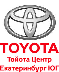 Toyota Центр Юг