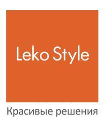 Леко Стайл