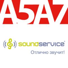 А5А7 СаундСервис