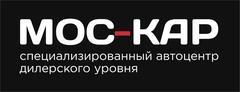 Техцентр МОС-КАР