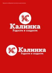 К.П. КАЛИНКА