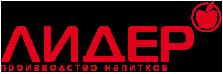 Лидер-Ярославль