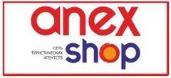 Анекс Магазин