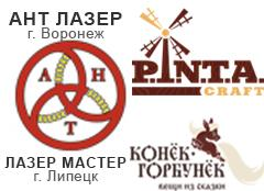 Группа компаний АНТ