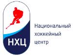 Национальный хоккейный центр