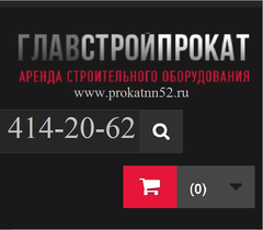 ГЛАВСТРОЙПРОКАТ
