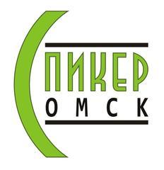 Спикер-Омск