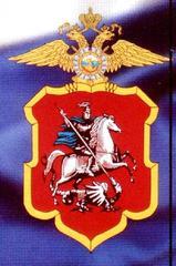 2-ой оперативный полк полиции ГУ МВД России по г. Москве ( моторизованный)