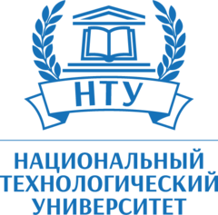 Национальный технологический университет