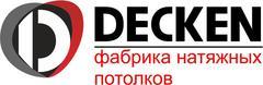 ДЕКЕН - Фабрика натяжных потолков