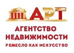 Агентство недвижимости АРТ