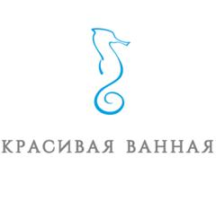 Хабирова В. В.