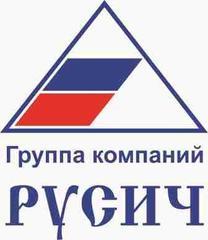 Группа компаний «РУСИЧ»