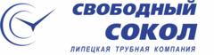 Свободный Сокол, Липецкая трубная компания