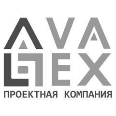 Авалекс