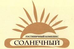 Сарафина Наталья Вячеславовна
