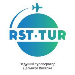 РСТ-ТУР