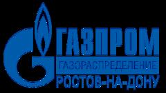 Газпром газораспределение Ростов-на-Дону