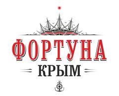 Фортуна Крым