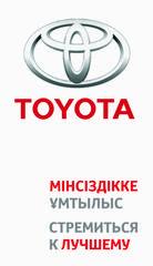 Royal Cars Astana
