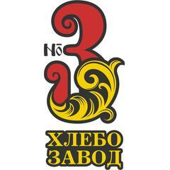 Хлебозавод № 3 города Рязани