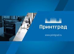 Принтград, ГК