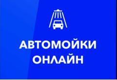 Сидельников С.Ю.