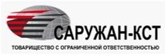 Саружан КСТ