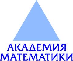 Басалаева Наталья Анатольевна