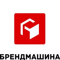 Брендинговое агентство Брендмашина