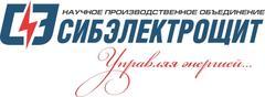 НПО Сибэлектрощит,ООО