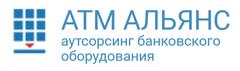 АТМ АЛЬЯНС