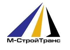 «М-СтройТранс»