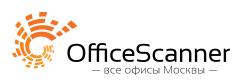 Офис сканнер