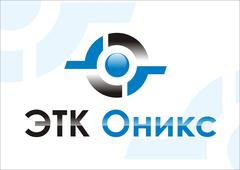 Электротехническая компания Оникс