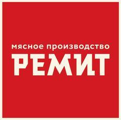 Мясоперерабатывающий завод «РЕМИТ»