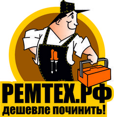 РемТех (ИП Кибанов Н.Ф.)