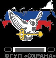 Филиал ФГУП Охрана МВД России по Калининградской области
