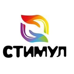 Московская ЛГБТ-группа Стимул