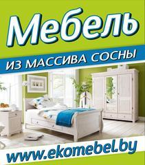 Стефаненко К.И.
