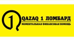 QAZAQ 1 ЛОМБАРД