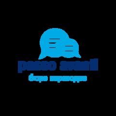 Пассо Аванти, агентство переводов
