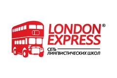 Лингвистическая школа Лондон Экспресс Сочи