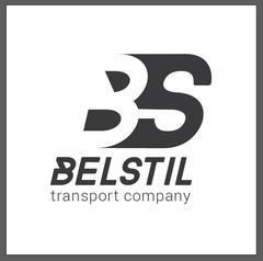 Белстиль