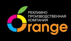 РПК ORANGE (ИП Чернов С.В.)