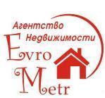 Евро-метр