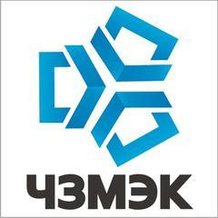 Челябинский завод мобильных энергоустановок и конструкций