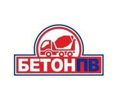 Бетон ПВ